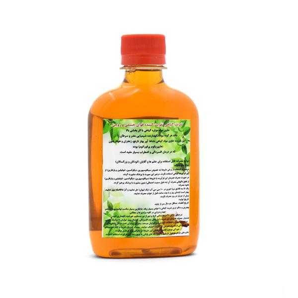 شربت گیاهی تقویت کننده قوای جسمی و روحی