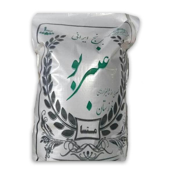 برنج عنبر بو خوزستان معطر با طبع گرم